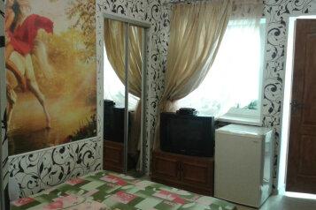 Гостевой дом, Симферопольская улица, 69 на 3 номера - Фотография 1