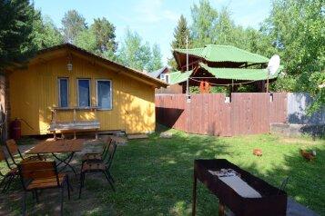 Селигер - коттедж №3, 70 кв.м. на 5 человек, 2 спальни, п. Никола-Рожок, ул. Лесная, Осташков - Фотография 1