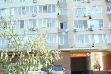 1-комн. квартира, 45 кв.м. на 4 человека, Новороссийская улица, Центр, Анапа - Фотография 4