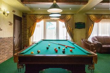 Отель, Медовая улица на 56 номеров - Фотография 2