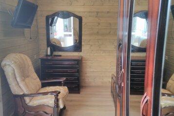 Отдых в г. Новый Афон (Псырцха), Сухумское шоссе , 96 на 5 номеров - Фотография 4