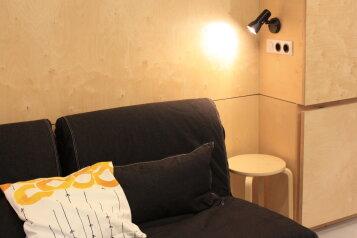 1-комн. квартира, 24 кв.м. на 4 человека, Красномаякская улица, 18Е, Симеиз - Фотография 3
