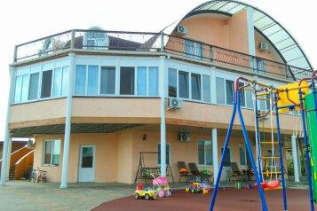 Отель, Чудесная на 15 номеров - Фотография 1