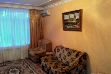 2-комн. квартира, 52 кв.м. на 5 человек, проспект Ленина, Евпатория - Фотография 1
