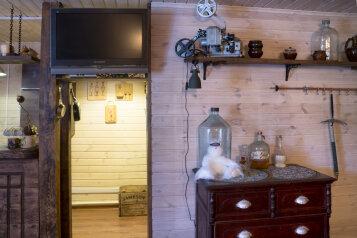 Гостевой дом , Береговая, 12 на 13 номеров - Фотография 3