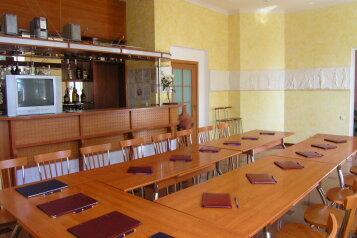 Мини-отель, улица Калинина, 38 на 17 номеров - Фотография 4