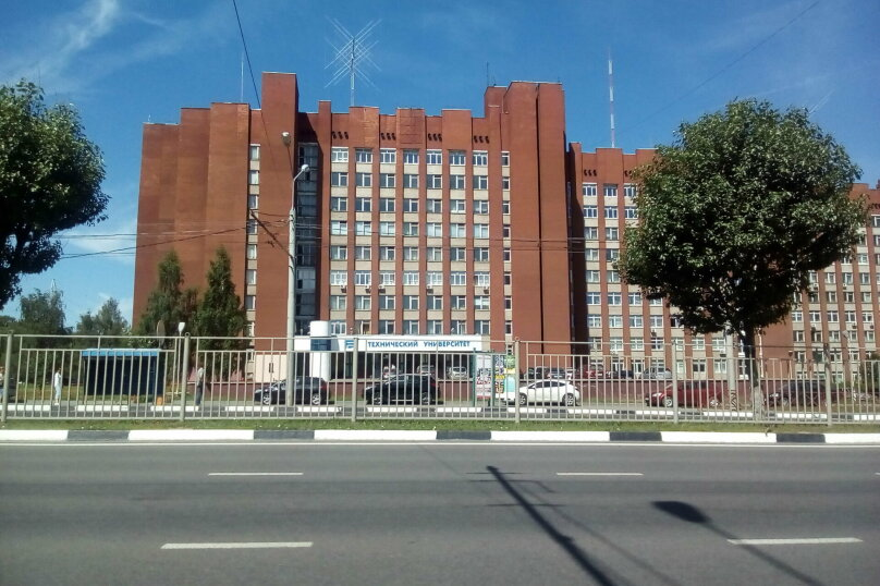 2-комн. квартира, 43 кв.м. на 6 человек, улица Писемского, 46, Ярославль - Фотография 7