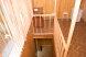 Трехместный стандарт:  Дом, 3-местный - Фотография 81