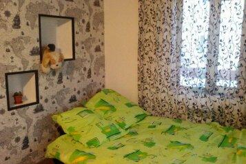 Коттедж, 120 кв.м. на 8 человек, 3 спальни, Молодежная улица, 16, Великий Устюг - Фотография 4