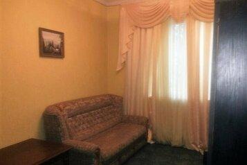 Дом с отдельным двориком, 73 кв.м. на 3 человека, 1 спальня, Отрадная улица, Отрадное, Ялта - Фотография 4