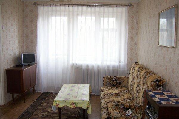 2-комн. квартира, 43 кв.м. на 6 человек