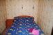 2-комн. квартира, 54 кв.м. на 5 человек, Комсомольский проспект, 24, Ленинский район, Пермь - Фотография 3