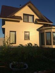 Дом, 100 кв.м. на 7 человек, 2 спальни, Озерная, 8, Петрозаводск - Фотография 2