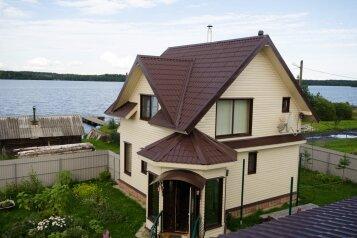 Дом, 100 кв.м. на 7 человек, 2 спальни, Озерная, 8, Петрозаводск - Фотография 1