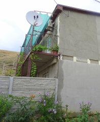 Дом  в Крыму ,два номера.Каждый на 4 чел с санузлом,кондиционером,кухней.4000 руб .до моря 400 метров, Цветочная улица на 2 номера - Фотография 3