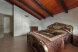 Дом, 250 кв.м. на 10 человек, 5 спален, поселок Ильинское, 111, Яхрома - Фотография 11