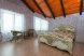 Дом, 250 кв.м. на 10 человек, 5 спален, поселок Ильинское, 111, Яхрома - Фотография 12