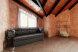 Дом, 250 кв.м. на 10 человек, 5 спален, поселок Ильинское, 111, Яхрома - Фотография 16