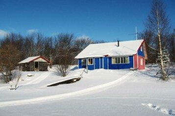 Синий дом, 100 кв.м. на 6 человек, 3 спальни, поселок Гарницы, 1, Петрозаводск - Фотография 1