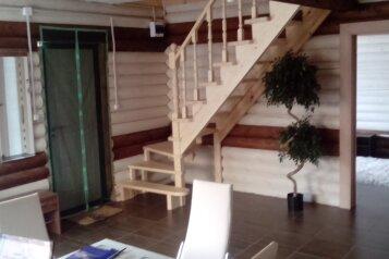 Дом, 100 кв.м. на 6 человек, 3 спальни, Овражная улица, 19, Анапа - Фотография 3