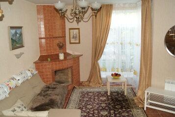 Дом под ключ с бассейном. , 150 кв.м. на 9 человек, 3 спальни, Заводская улица, 10 А, Анапа - Фотография 2