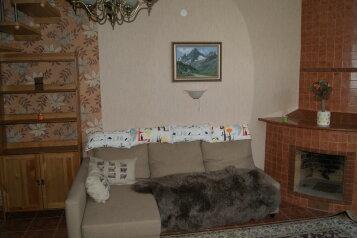 Дом под ключ с бассейном. , 150 кв.м. на 9 человек, 3 спальни, Заводская улица, 10 А, Анапа - Фотография 3