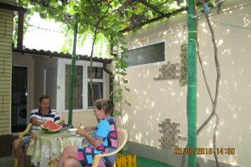 Дом под ключ. , 60 кв.м. на 4 человека, 2 спальни, улица Краснозеленых, Анапа - Фотография 1