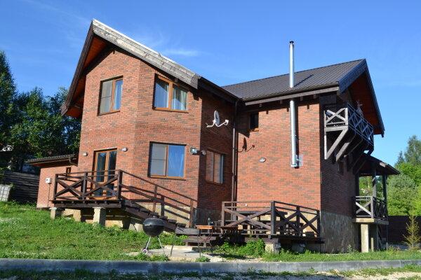 Дом, 250 кв.м. на 10 человек, 5 спален, поселок Ильинское, 111, Яхрома - Фотография 1