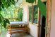 Гостевой дом с садом около моря, улица Парковая на 5 номеров - Фотография 3