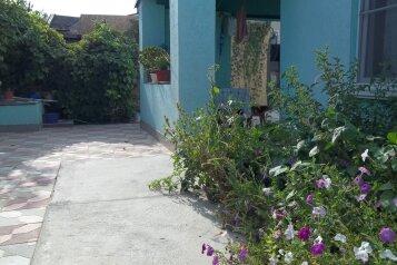 Гостевой дом, Юбилейная, 10 на 10 номеров - Фотография 2