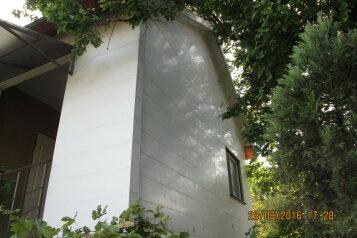 Дом под ключ. , 25 кв.м. на 5 человек, 2 спальни, Шоссейная улица, Анапа - Фотография 2