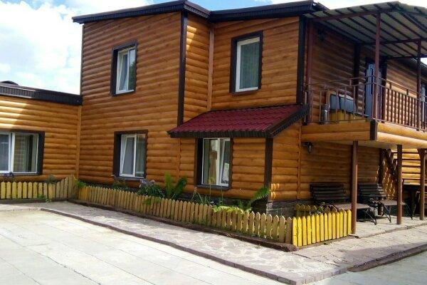 Гостиница, Выставочный переулок, 1а на 5 номеров - Фотография 1