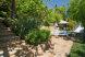 Дом не далеко от моря с бассейном, 70 кв.м. на 8 человек, 3 спальни, Гурзуфское шоссе, 17А, Гурзуф - Фотография 2
