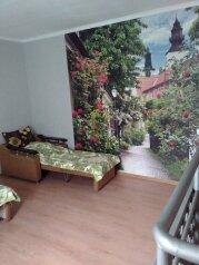 Дом, 45 кв.м. на 5 человек, 1 спальня, улица Ивана Голубца, 66, Анапа - Фотография 3