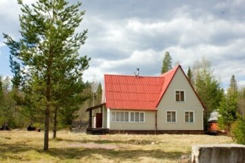 Дом, 150 кв.м. на 8 человек, 2 спальни, деревня Косалма, 3, Кондопога - Фотография 1