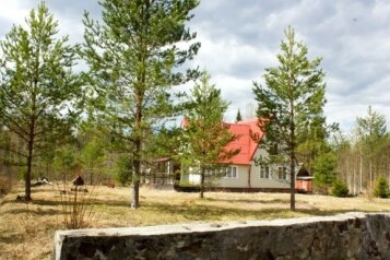 Дом, 150 кв.м. на 8 человек, 2 спальни, деревня Косалма, Кондопога - Фотография 3