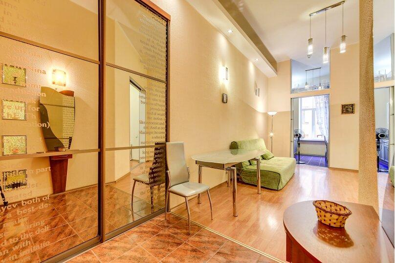3-комн. квартира, 60 кв.м. на 6 человек, Невский проспект, 65, Санкт-Петербург - Фотография 1