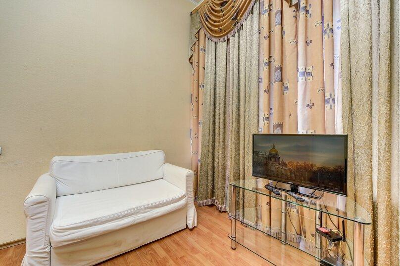 3-комн. квартира, 60 кв.м. на 6 человек, Невский проспект, 65, Санкт-Петербург - Фотография 30