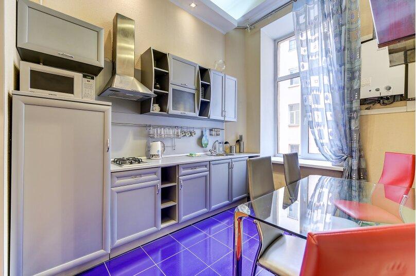 3-комн. квартира, 60 кв.м. на 6 человек, Невский проспект, 65, Санкт-Петербург - Фотография 36