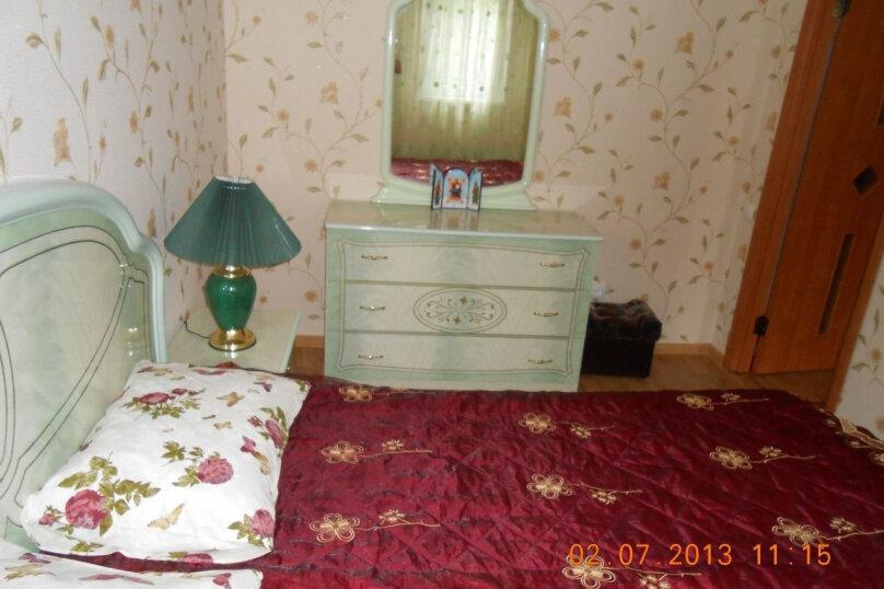 Дом, 200 кв.м. на 16 человек, 8 спален, Парковое шоссе, 1, Парковое - Фотография 3