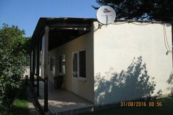 Дом под ключ. , 54 кв.м. на 6 человек, 2 спальни, улица Кати Соловьяновой, 193, Анапа - Фотография 1