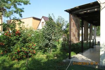 Дом под ключ. , 54 кв.м. на 6 человек, 2 спальни, улица Кати Соловьяновой, 193, Анапа - Фотография 2