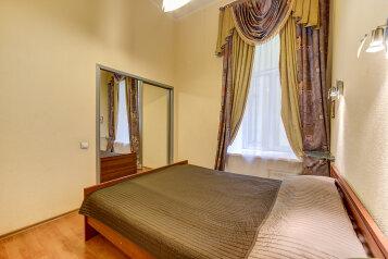 3-комн. квартира, 60 кв.м. на 6 человек, Невский проспект, 65, Санкт-Петербург - Фотография 4