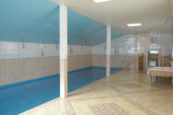 Дом, 305 кв.м. на 12 человек, 4 спальни, Дедешино-4, 18, Москва - Фотография 3