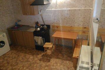 Дом на 7 человек, 3 спальни, Санаторская улица, Евпатория - Фотография 1