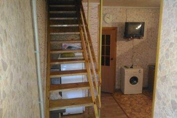 Дом на 7 человек, 3 спальни, Санаторская улица, Евпатория - Фотография 4