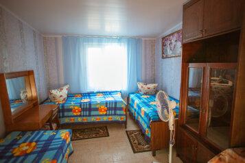 Гостевой дом, улица Гайдара на 8 номеров - Фотография 1