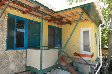 Гостевой дом, улица Гайдара, 34 на 10 номеров - Фотография 4