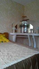1-комн. квартира, 32 кв.м. на 3 человека, 19 микрорайон, Ангарск - Фотография 1