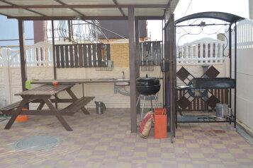 Гостевой дом, 7-й переулок, 3 на 6 номеров - Фотография 3